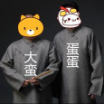 小说原型语音贺岁大合集