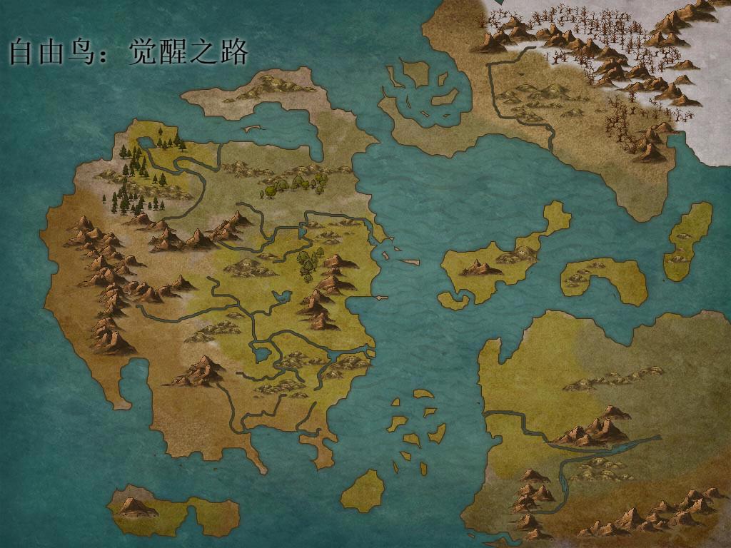 自由鸟:觉醒之路 地图