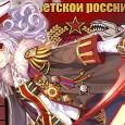 对钢铁之月降下苏维埃的制裁!元首的宿敌,斯大林。