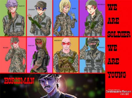 我们是年轻的兵