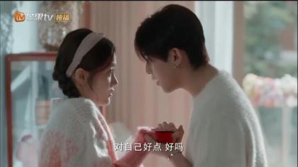《彗星来的那一夜》第5集看点:林小小程浩...